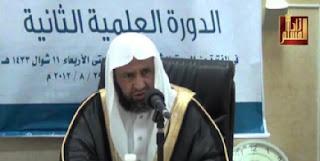 Nasehat Syaikh Ibrahim Ar-Ruhaily