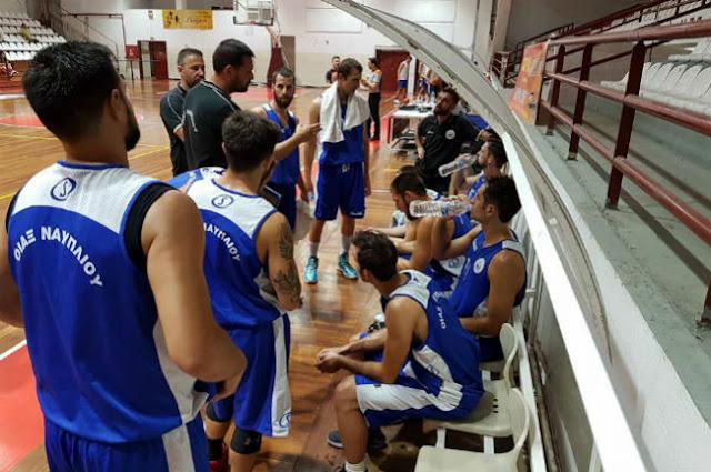 Ξεκινάει σημερα το πρωτάθλημα της Γ΄Εθνικής στο μπάσκετ - Φαβορί ο Οίακας Ναυπλίου