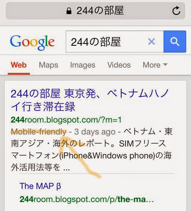 search-result 検索結果