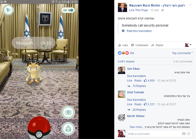 Presiden Israel Main Pokemon-Go?