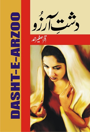 Dasht e arzoo by Iqra Sagheer Ahmed part 4 Online Reading