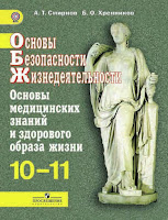 http://web.prosv.ru/item/16012