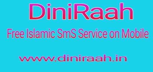 Join Telegram channel - www.diniraah.in