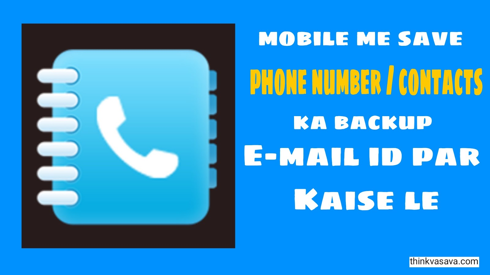 how to add uk phone number to contancts