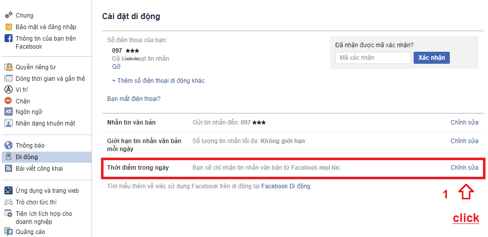 Cách nhận tin nhắn thông báo mọi lúc mã xác nhận Facebook