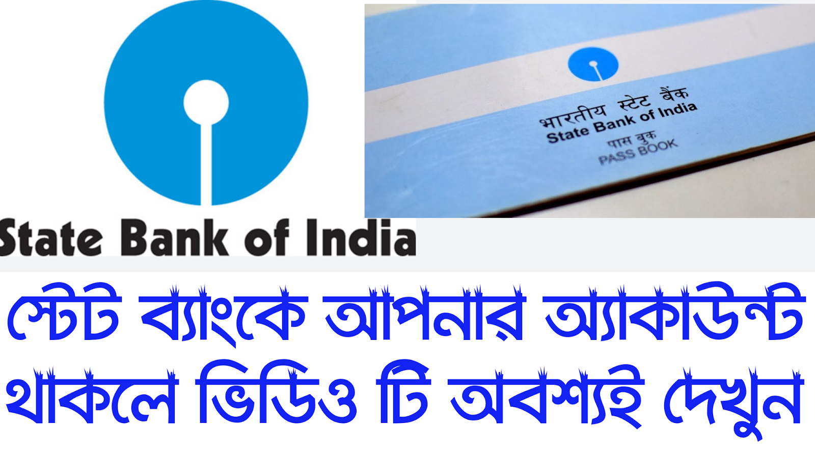 SBI News Today - State Bank of India, New Rules For SBI Customers, Minimum Balance