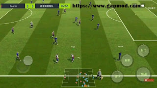 Download The Greenery Football Competitive Mobile by Netease Apk