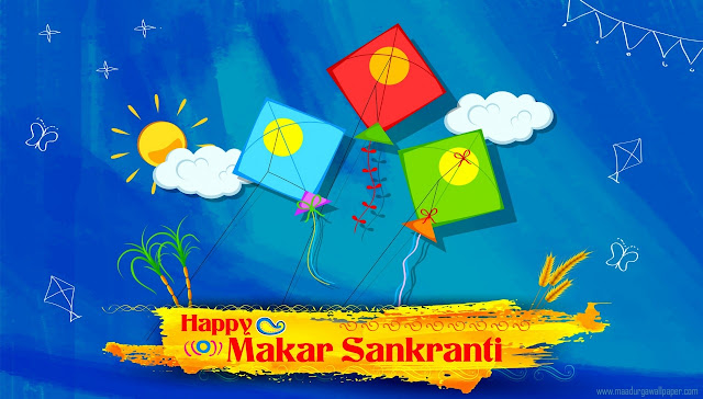 Sankranti photography