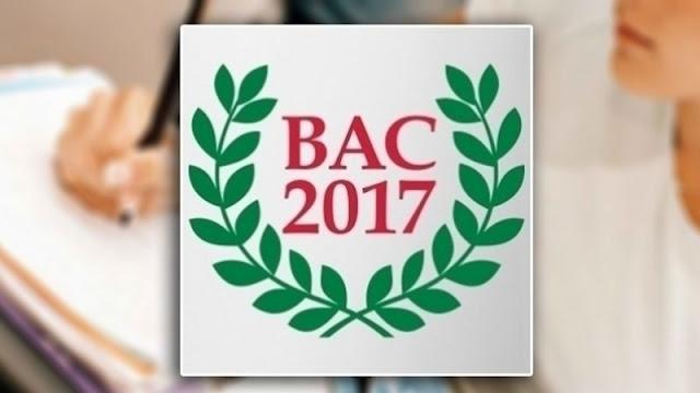 تأجيل موعد دورة المراقبة،  باكالوريا 2017