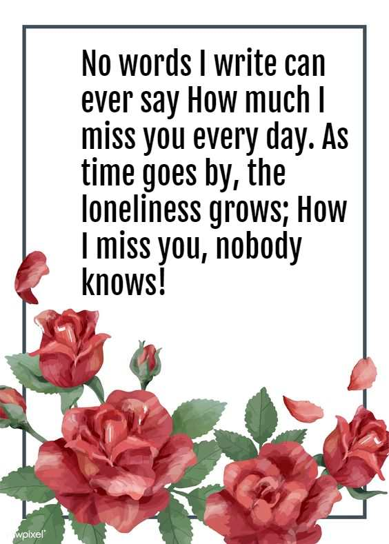 Happy Mothers Day In Heaven Mom Images Quotes 2019 I Miss You Mom