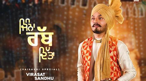 Jinna Rabb Ditta Song Lyric | Virasat Sandhu | Zaildar Pargat Singh | Sukh Brar
