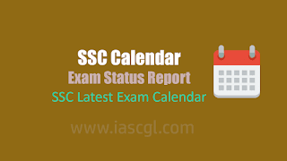 SSC Calendar 2019 | Check Various SSC Exam Dates - Download Calendar pdf