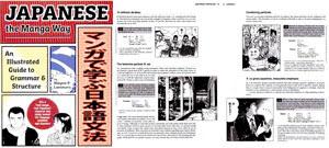 Páginas de exemplo do livro Japanese the Manga Way para aprender Japonês