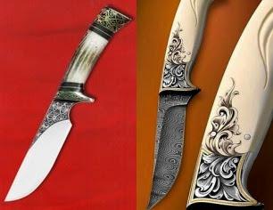 pisau t kardin 2-tile