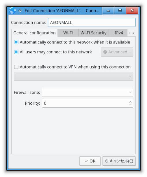 自動接続するように設定します。Linux Kubuntu 16.04 KDE 5.5無線LAN接続設定