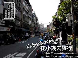 台北地道便宜小籠湯包環境