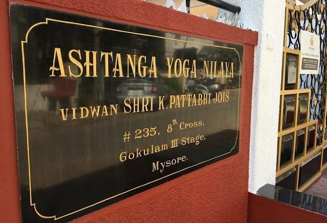 Mysore - KPJAYI Is No More