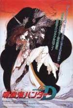Vampire Hunter D (1985) DVDrip Castellano