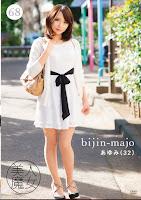 BIJN-068 美人魔女68 あゆみ 32歳