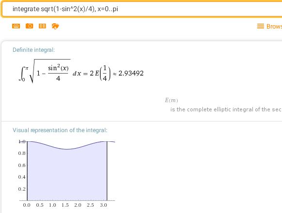 Вычисление интегралов. Эллиптический интеграл.