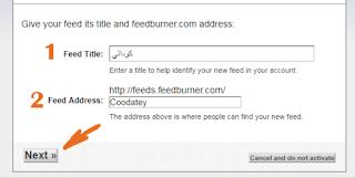 شرح إنشاء قائمة بريدية للحصول على مشتركين