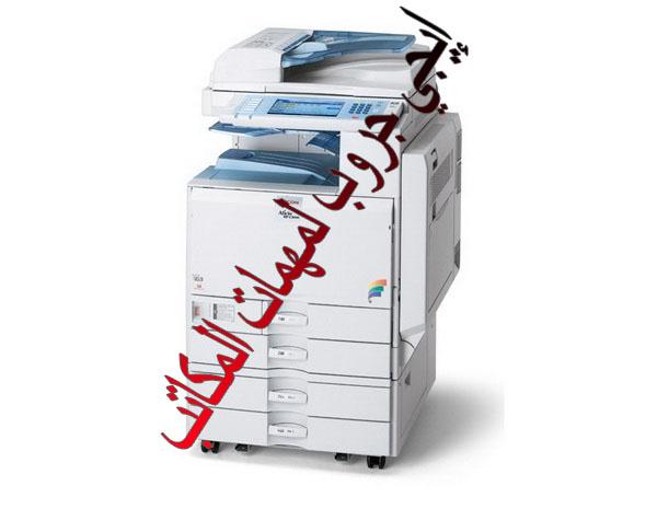 c869a7c9db24c ماكينة تصوير مستندات الوان ريكو MPC 5000 بسعر حكاية بحالة الزيرو