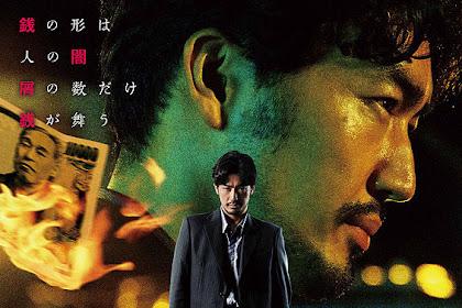 Sinoposis Zenigata (2018) - Film Jepang