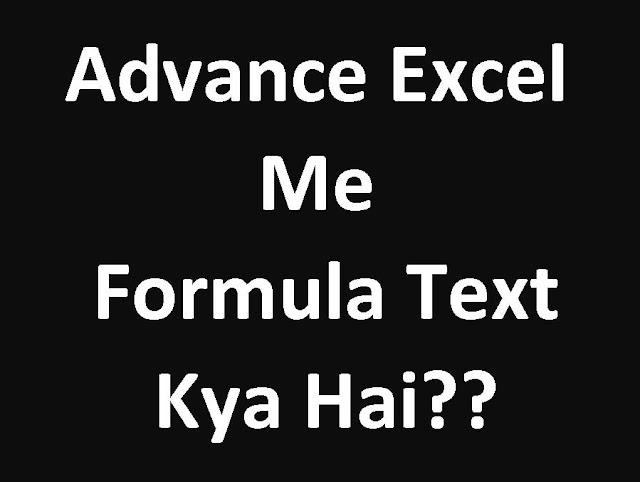 Advance-Excel-Formula-Text