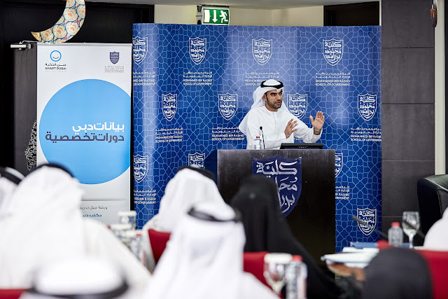 Dubai Data Establishment Hosts Third Master Class