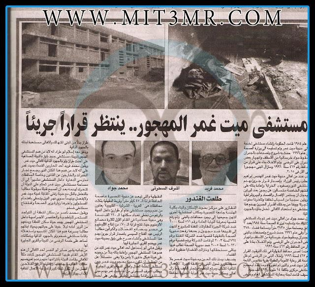 جريدة الجمهورية عدد 31يناير صفحة رقم 15