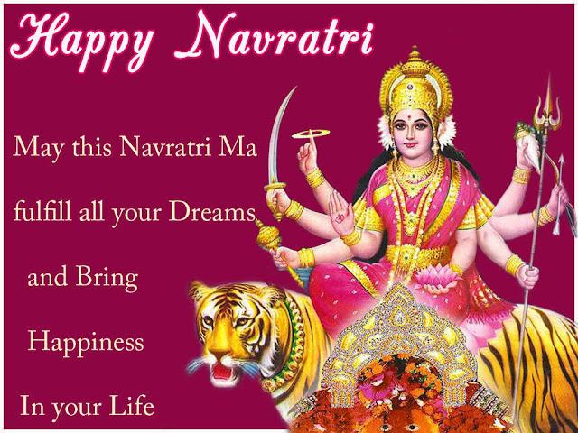 Navratri Durga Puja 2016 Whatsapp Status DP Profile Pics HD Images Message Wishes & Quotes