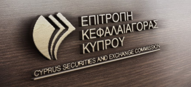 Cyprus Registered Funds