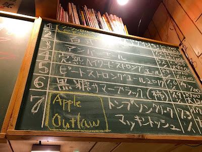 十条 Beer++ / すいけんブルワリー