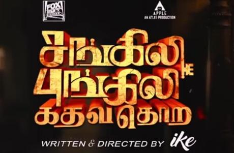 Sangili Bungili Kadhava Thorae Trailer Review | Jiiva, Sri Divya, Soori | Atlee