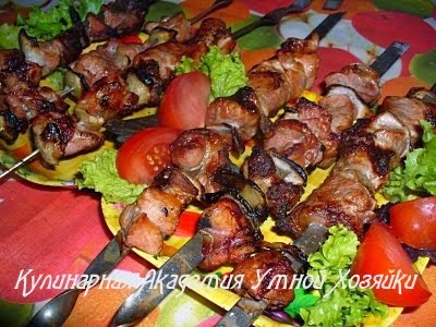 шашлык в томатном маринаде готовый