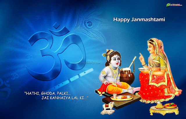 Krishna Janmashtami 2016 Animated Wallpapers Download