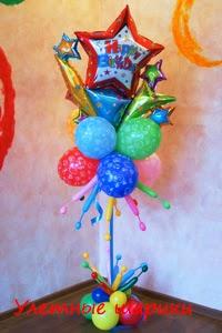 букет из воздушных шаров с звездой на день рождения