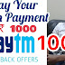 Highest Paytm Cashback Ever | Fuel Cashback Earn ₹7500 Paytm Money | Paytm Cashback Tamil | How to Earn Money