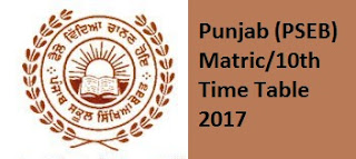 Punjab 10th Time Table