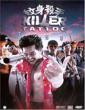 Poster Of Killer Tattoo 2001 Hindi Dual Audio 500MB Web-DL 720p ESubs HEVC Free Download Watch Online downloadhub.in
