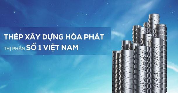 Công ty thép xây dựng Hòa Phát