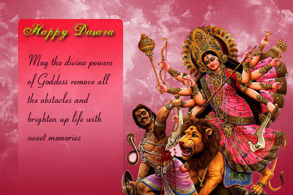 Happy Dussehra Greetings Images 2016