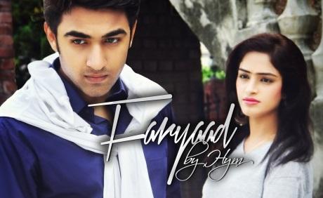 New Pakistani Songs 2016 Heart Touching Music Faryaad By Hym