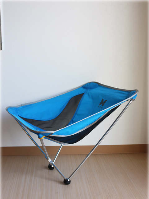 kironico boulder park ALITE Monarch Chair