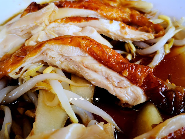 Fong-Yan-Roast-Chicken-丰源美食中心