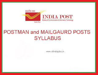 India Post Office Postman Mail Guard Syllabus