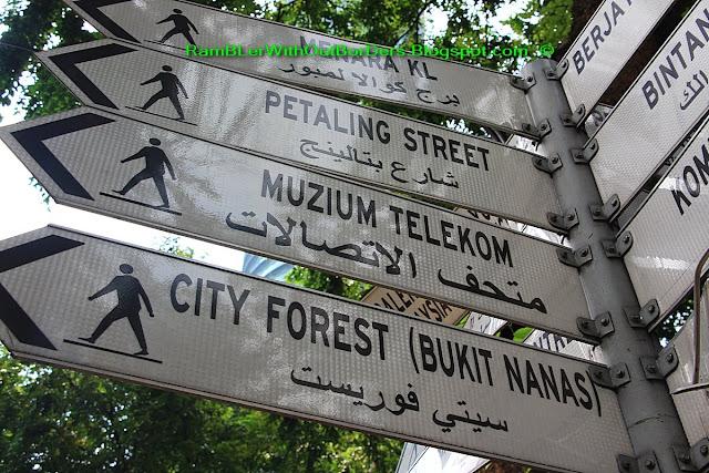 Street sign, KL, Malaysia