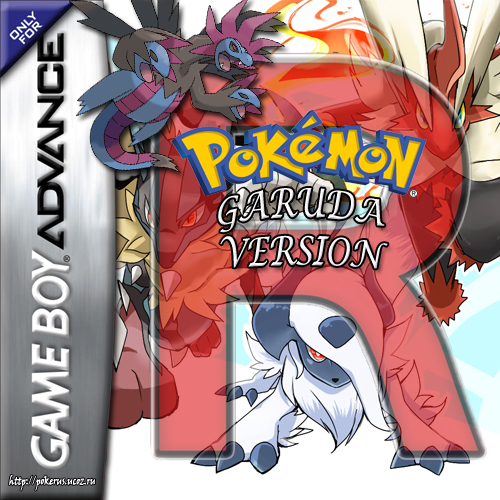Pokemon Garuda