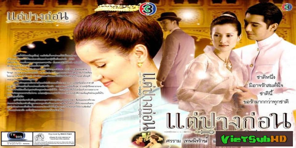 Phim Nhân Duyên Tiền Định Hoàn Tất (21/21) VietSub HD   Tae Pang Korn 2016