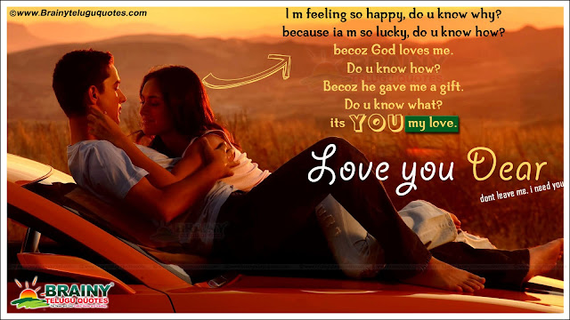Here is a Latest English Love Quotes and Wallpapers online, Great Love Sayings with Love Images, Inspiring Best Love Quotations for Friends, True Love Never Ends sayings and Quotes for Free, Whatsapp Love Quotes online, New English Love Pictures and Messages, Motivated Love Thoughts and Quotes Pictures for Free Online.